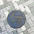 2011/11/26 神奈川県海老名市 相鉄線海老名駅前 汚水