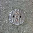 2011/10/08 神奈川県横浜市神奈川区 反町駅付近、東京ガスF