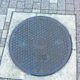 2012/01/09 神奈川県横浜市神奈川区神大寺 電気