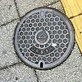 2012/05/01 神奈川県横浜市港北区 新横浜駅前公共基準点