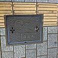 2011/12/24 熊本県熊本市通町筋付近 消火栓