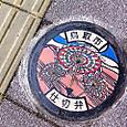 2011/12/21 鳥取県鳥取市 仕切弁 しゃんしゃん祭の和傘